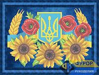 Схема для вышивки бисером - Герб Украины, Арт. НБч4-103
