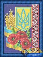 Схема для вышивки бисером - Герб Украины, Арт. НБп4-104