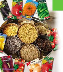 Весовые семена овощей