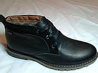 Ботинки мужские кожаные зимние Gs caiman 81 vebster р 40-45