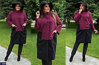Комбинированное кашемировое пальто большого размера. Арт-10151