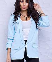 Женский удлиненный пиджак больших размеров (Дженеси lzn)