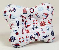 Подушка ортопедическая для новорожденных бабочка BabySoon Морячок 22 х 26 см (140)