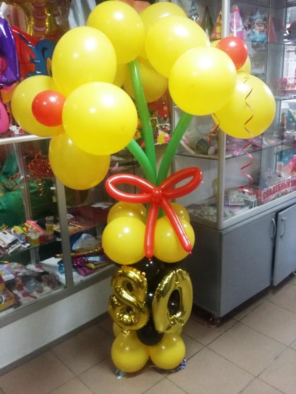 букет из воздушных шаров с цифрами