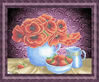 Набор для частичной вышивки бисером - Натюрморт цветы и клубника, Арт. НБч3-42-1