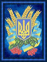Набор для частичной вышивки бисером - Символика-Герб Украины, Арт. НБч4-34
