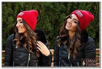 Шапка женская вязанная красная мод. Сотка