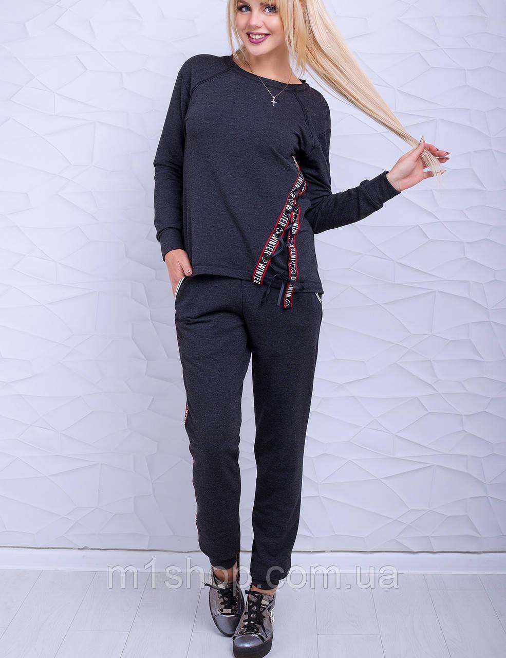 Женский спортивный костюм кофта и брюки (Брайт lzn)