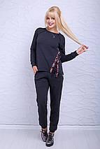 Женский спортивный костюм кофта и брюки (Брайт lzn), фото 3