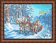 Набор для полной вышивки бисером - Тройка лошадей в зимнем лесу, Арт. ПБп2-6