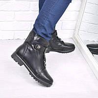 Ботинки женские стильные Roana черные ЗИМА