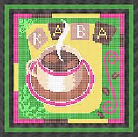 Набор для полной вышивки бисером - Ароматная кружка кофе, Арт. НБп19-4-2