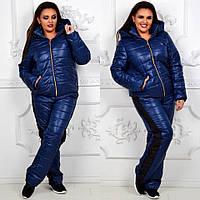 Женский зимний костюм большие размеры, на синтепоне