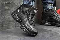 Мужские кроссовки Nike Air Max на зиму, купить
