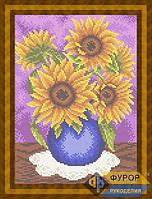Набор для полной вышивки бисером - Букет подсолнухов в вазе на столе, Арт. НБп4-64