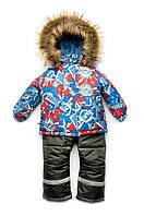 """Детский зимний костюм-комбинезон """"Active"""" для мальчика"""