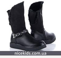 Детские зимние сапожки для девочки 34-37р