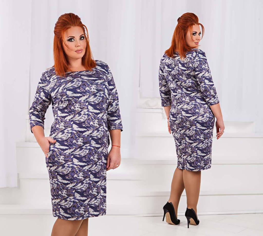 3924ae6c1a3 Элегантное женское платье в больших размерах 1325