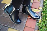 Ботинки женские  черные Польша