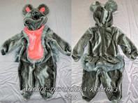Детский карнавальный костюм Мышки 1,5-3 годика