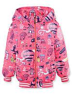 Детская демисезонная куртка Garden