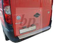Защитная хром накладка на задний бампер с загибом Fiat Doblo 1 (фиат добло 1 2001г-2010г)