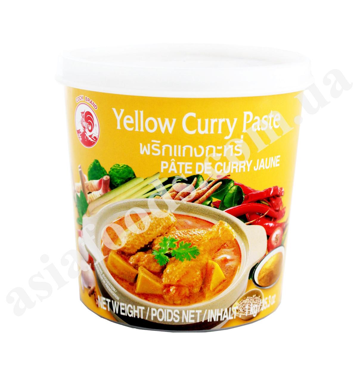 Паста карри желтая Cock Brand 1000 г - Інтернет-магазин Asia Foods в Киеве