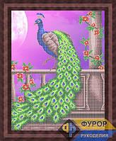 Набор для частичной вышивки бисером - Красивый павлин на закате под луной, Арт. ЖБч3-79-1