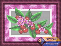 Набор для полной вышивки бисером - Кухонный натюрморт из вишни и цветов, Арт. НБп4-68