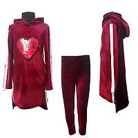 Детский костюм (Велюр сердце) на девочку