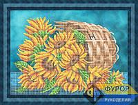 Набор для частичной вышивки бисером - Подсолнухи в корзине, Арт. НБч3-87-2