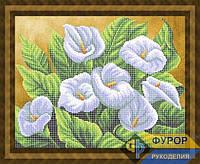 Набор для частичной вышивки бисером - Букет прекрасных кал, Арт. НБч3-89