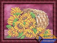 Набор для частичной вышивки бисером - Подсолнухи в корзине, Арт. НБч3-87-1