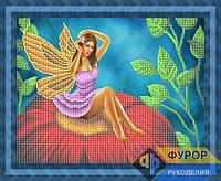 Набор для частичной вышивки бисером - Фея на цветке, Арт. ФБч3-5-2