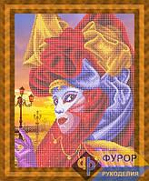 Набор для частичной вышивки бисером - Венецианская завораживающая маска, Арт. ЛБч3-45