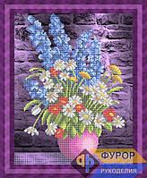 Набор для частичной вышивки бисером - Букет полевых цветов, Арт. НБч3-103