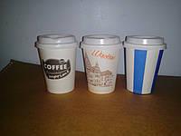 Стакан для кофе 240 мл.