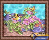 Набор для полной вышивки бисером - Птичка среди цветов, Арт. НБп3-108