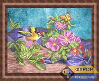 Набор для частичной вышивки бисером - Птичка среди цветов, Арт. НБч3-109