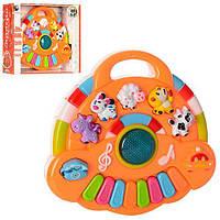"""Детское обучающее пианино """"Tongde Toys"""", 3 режима игры 6055B"""