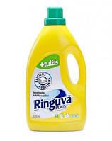 Жидкое моющее средство для белых тканей, RINGUVA cодержит желчь 2 л