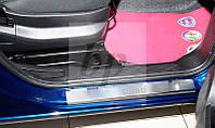 Защитные хром накладки на пороги Fiat Fiorino 3 (фиат фиорино 3 2008г+)