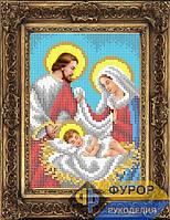 Набор иконы для вышивки бисером - Рождество Христово, Арт. ИБ5-132