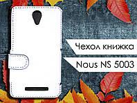 Чехол книжка для Nous NS 5003