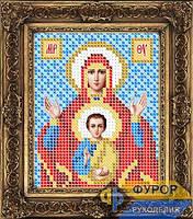 Набор иконы для вышивки бисером - Образ Пресвятой Богородицы Знамение, Арт. ИБ6-83