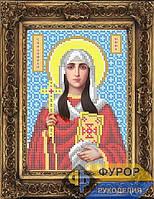 Набор иконы для вышивки бисером - Нина Святая Равноапостольная, Арт. ИБ5-38-1