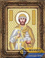 Набор иконы для вышивки бисером - Ярослав Святой Благоверный Князь, Арт. ИБ5-3-2