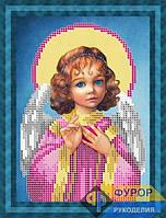 Набор для частичной вышивки бисером - Ангел, Арт. ДБч5-091