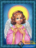 Набор для частичной вышивки бисером - Ангел, Арт. ЛБч3-59