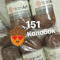 Турецкая пряжа для вязания  YarnArt Macrame (макраме)- 151 коричневый
